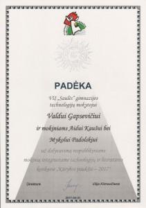Diplomas (121)