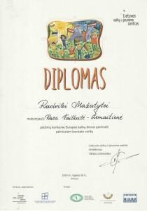 Diplomai2
