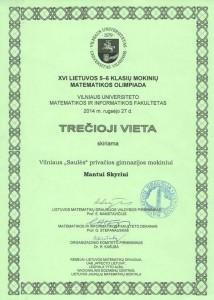 Diplomai3