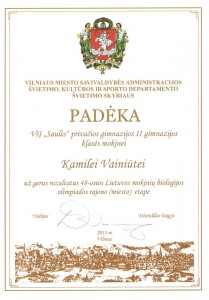 Diplomas21