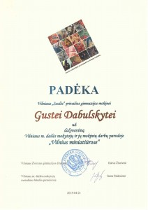 Diplomas30
