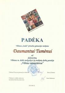 Diplomas31