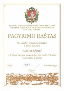 Diplomas35