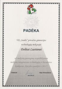 Diplomas (122)
