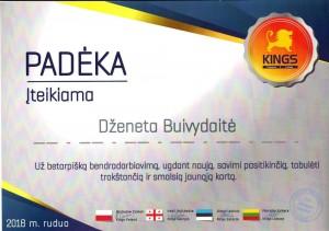 Diplomas (125)