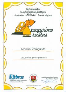 Diplomas (107)