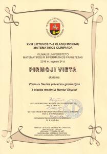 Diplomas (110)