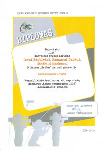 Diplomas (114)