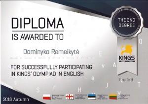 Diplomas (128)