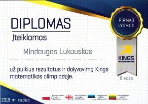 Diplomas (130)