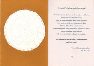Image (14-1)