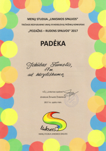 2017 MokGimn